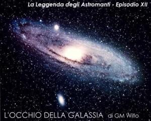 locchio-della-galassia