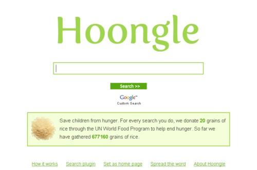 hoongle